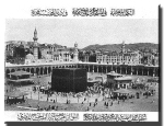 Mekkah 100 Years Ago Illustration 3