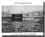 Mekkah 100 Years Ago Illustration 4