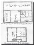 Mekkah 100 Years Ago Illustration 7