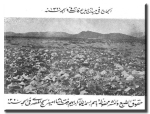 Mekkah 100 Years Ago Illustration 9